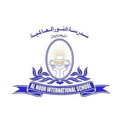 Al_Noor_Int-School_logo