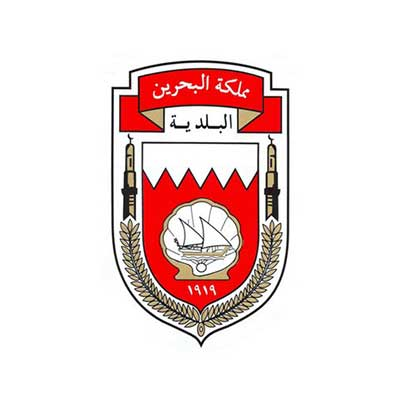 ministry-of-muncipality