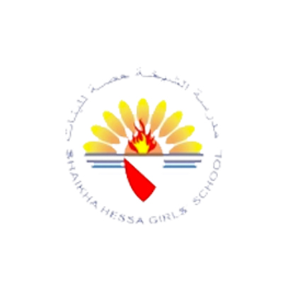 shaikha-hessa-girls-school-logo